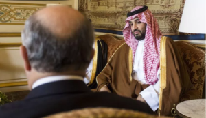 Saudi reforms from young Saudi prince